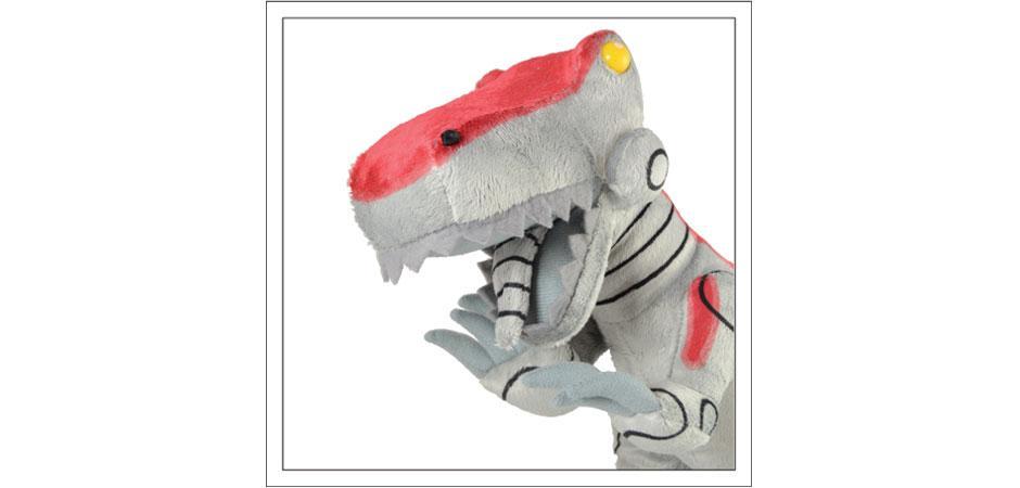 Sentinels of the Multiverse Stuffed Dinosaur