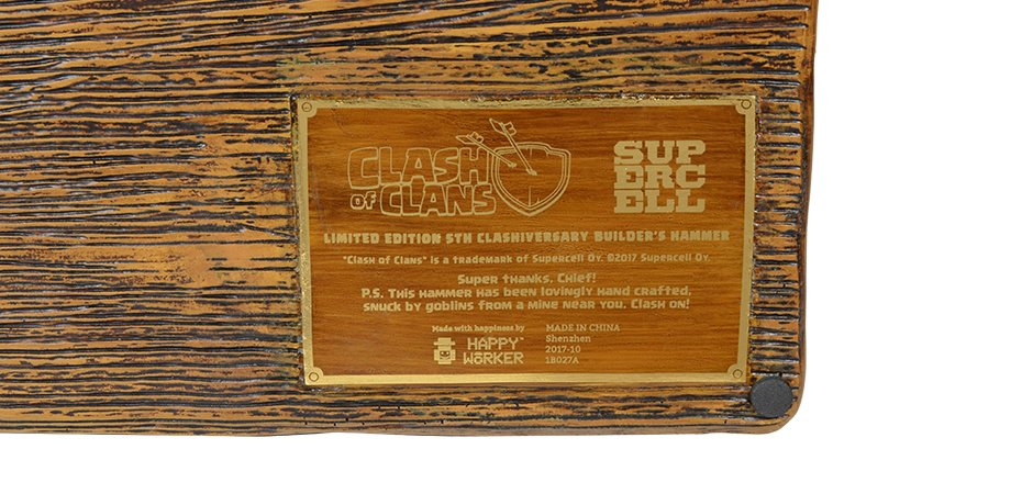 Supercell Clash of Clans 5th Anniversary Hammer